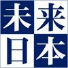 mirai_nippon_weblogo