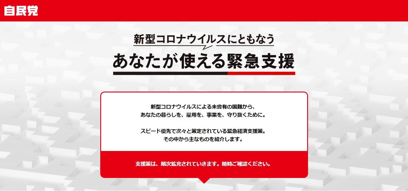 LDP_support_site