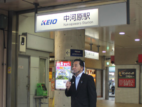 20071401