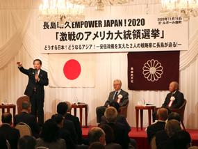 20111601